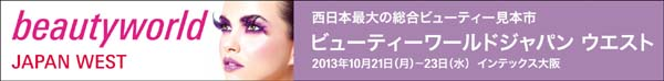 BWJW2013_02