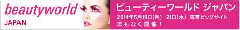 BWJ2014_02