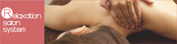 relaxation-salon-system